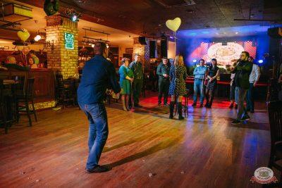 Вечеринка «Холостяки и холостячки», 6 декабря 2019 - Ресторан «Максимилианс» Красноярск - 17