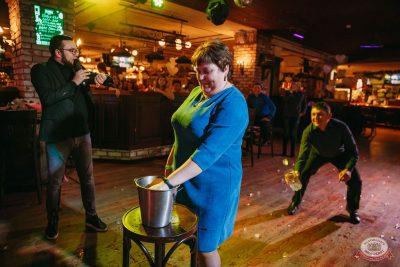 Вечеринка «Холостяки и холостячки», 6 декабря 2019 - Ресторан «Максимилианс» Красноярск - 19