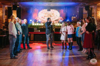 Вечеринка «Холостяки и холостячки», 6 декабря 2019 - Ресторан «Максимилианс» Красноярск - 22