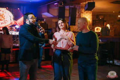 Вечеринка «Холостяки и холостячки», 6 декабря 2019 - Ресторан «Максимилианс» Красноярск - 23
