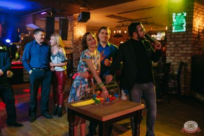 Вечеринка «Холостяки и холостячки», 6 декабря 2019 - Ресторан «Максимилианс» Красноярск - 24