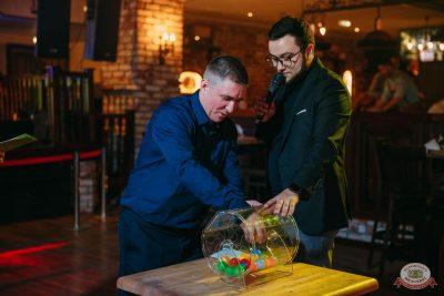 Вечеринка «Холостяки и холостячки», 6 декабря 2019 - Ресторан «Максимилианс» Красноярск - 28