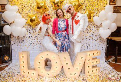 Вечеринка «Холостяки и холостячки», 6 декабря 2019 - Ресторан «Максимилианс» Красноярск - 3