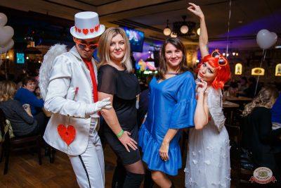Вечеринка «Холостяки и холостячки», 6 декабря 2019 - Ресторан «Максимилианс» Красноярск - 32
