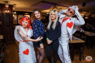 Вечеринка «Холостяки и холостячки», 6 декабря 2019 - Ресторан «Максимилианс» Красноярск - 37