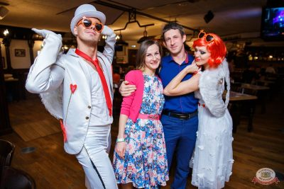 Вечеринка «Холостяки и холостячки», 6 декабря 2019 - Ресторан «Максимилианс» Красноярск - 38