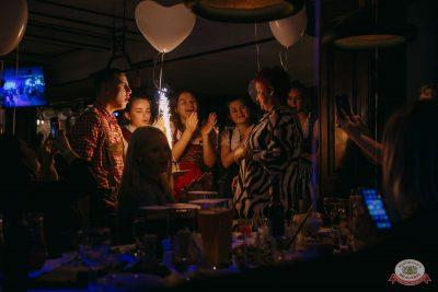 Вечеринка «Холостяки и холостячки», 6 декабря 2019 - Ресторан «Максимилианс» Красноярск - 39