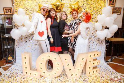 Вечеринка «Холостяки и холостячки», 6 декабря 2019 - Ресторан «Максимилианс» Красноярск - 6