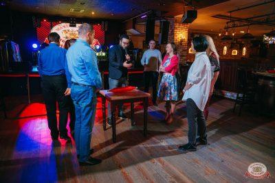 Вечеринка «Холостяки и холостячки», 6 декабря 2019 - Ресторан «Максимилианс» Красноярск - 8