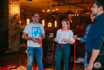 Вечеринка «Холостяки и холостячки», 6 сентября 2019 - Ресторан «Максимилианс» Красноярск - 13