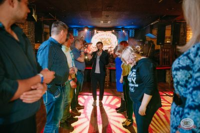 Вечеринка «Холостяки и холостячки», 6 сентября 2019 - Ресторан «Максимилианс» Красноярск - 14