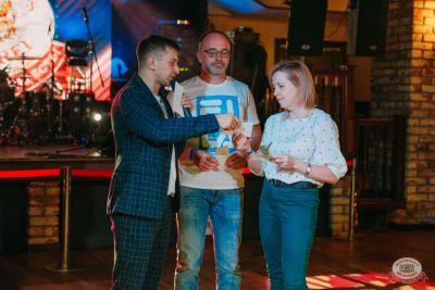 Вечеринка «Холостяки и холостячки», 6 сентября 2019 - Ресторан «Максимилианс» Красноярск - 16