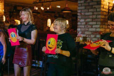 Вечеринка «Холостяки и холостячки», 6 сентября 2019 - Ресторан «Максимилианс» Красноярск - 20