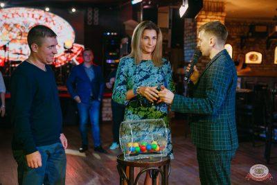 Вечеринка «Холостяки и холостячки», 6 сентября 2019 - Ресторан «Максимилианс» Красноярск - 26