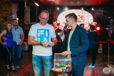 Вечеринка «Холостяки и холостячки», 6 сентября 2019 - Ресторан «Максимилианс» Красноярск - 27