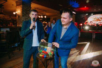 Вечеринка «Холостяки и холостячки», 6 сентября 2019 - Ресторан «Максимилианс» Красноярск - 29