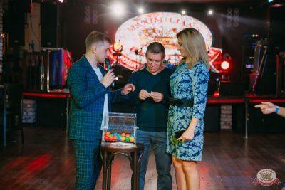 Вечеринка «Холостяки и холостячки», 6 сентября 2019 - Ресторан «Максимилианс» Красноярск - 30