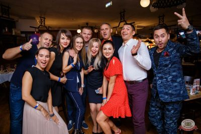 Вечеринка «Холостяки и холостячки», 6 сентября 2019 - Ресторан «Максимилианс» Красноярск - 34