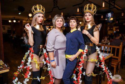 Вечеринка «Холостяки и холостячки», 6 сентября 2019 - Ресторан «Максимилианс» Красноярск - 37