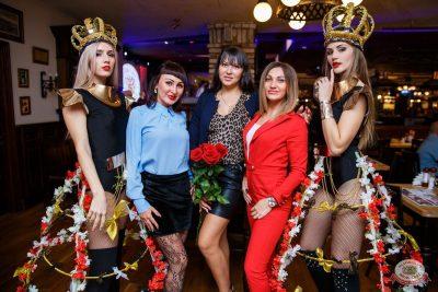 Вечеринка «Холостяки и холостячки», 6 сентября 2019 - Ресторан «Максимилианс» Красноярск - 42