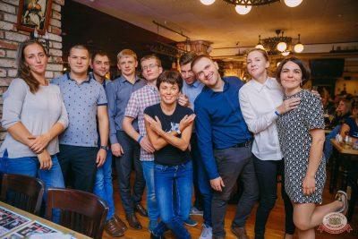 Вечеринка «Холостяки и холостячки», 6 сентября 2019 - Ресторан «Максимилианс» Красноярск - 43