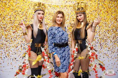 Вечеринка «Холостяки и холостячки», 6 сентября 2019 - Ресторан «Максимилианс» Красноярск - 7
