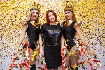 Вечеринка «Холостяки и холостячки», 6 сентября 2019 - Ресторан «Максимилианс» Красноярск - 8
