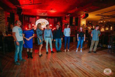 Вечеринка «Холостяки и холостячки», 6 сентября 2019 - Ресторан «Максимилианс» Красноярск - 9