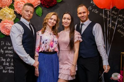 Вечеринка «Холостяки и холостячки», 7 февраля 2020 - Ресторан «Максимилианс» Красноярск - 1