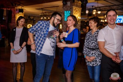Вечеринка «Холостяки и холостячки», 7 февраля 2020 - Ресторан «Максимилианс» Красноярск - 11