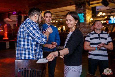 Вечеринка «Холостяки и холостячки», 7 февраля 2020 - Ресторан «Максимилианс» Красноярск - 12