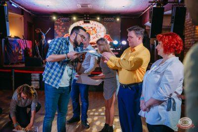 Вечеринка «Холостяки и холостячки», 7 февраля 2020 - Ресторан «Максимилианс» Красноярск - 18