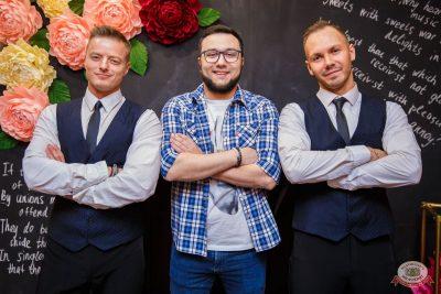 Вечеринка «Холостяки и холостячки», 7 февраля 2020 - Ресторан «Максимилианс» Красноярск - 2