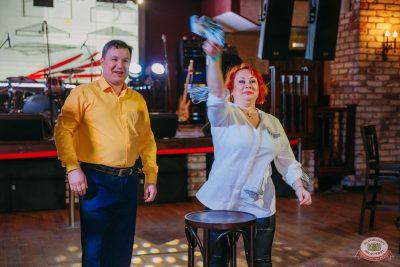 Вечеринка «Холостяки и холостячки», 7 февраля 2020 - Ресторан «Максимилианс» Красноярск - 25