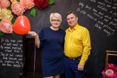 Вечеринка «Холостяки и холостячки», 7 февраля 2020 - Ресторан «Максимилианс» Красноярск - 3