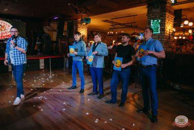 Вечеринка «Холостяки и холостячки», 7 февраля 2020 - Ресторан «Максимилианс» Красноярск - 35
