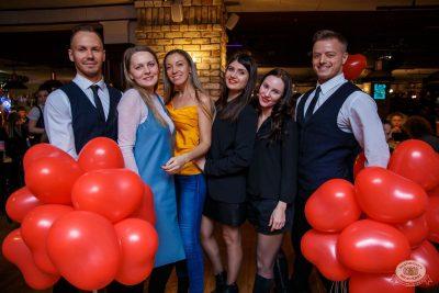 Вечеринка «Холостяки и холостячки», 7 февраля 2020 - Ресторан «Максимилианс» Красноярск - 46