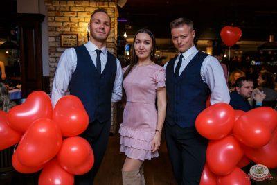 Вечеринка «Холостяки и холостячки», 7 февраля 2020 - Ресторан «Максимилианс» Красноярск - 47
