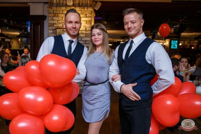 Вечеринка «Холостяки и холостячки», 7 февраля 2020 - Ресторан «Максимилианс» Красноярск - 48