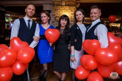 Вечеринка «Холостяки и холостячки», 7 февраля 2020 - Ресторан «Максимилианс» Красноярск - 50