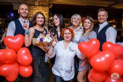 Вечеринка «Холостяки и холостячки», 7 февраля 2020 - Ресторан «Максимилианс» Красноярск - 56