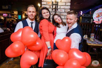 Вечеринка «Холостяки и холостячки», 7 февраля 2020 - Ресторан «Максимилианс» Красноярск - 58
