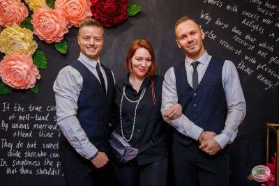 Вечеринка «Холостяки и холостячки», 7 февраля 2020 - Ресторан «Максимилианс» Красноярск - 6