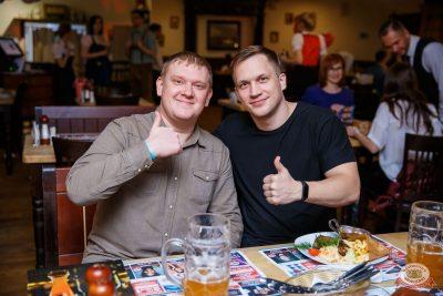 Вечеринка «Холостяки и холостячки», 7 февраля 2020 - Ресторан «Максимилианс» Красноярск - 60