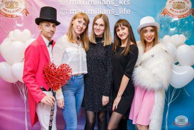 Вечеринка «Холостяки и холостячки», 8 ноября 2019 - Ресторан «Максимилианс» Красноярск - 10