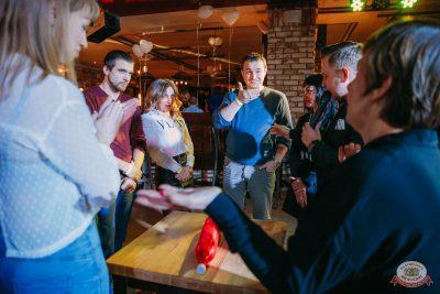 Вечеринка «Холостяки и холостячки», 8 ноября 2019 - Ресторан «Максимилианс» Красноярск - 14