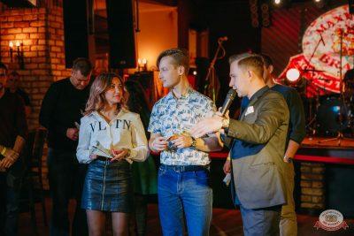 Вечеринка «Холостяки и холостячки», 8 ноября 2019 - Ресторан «Максимилианс» Красноярск - 16