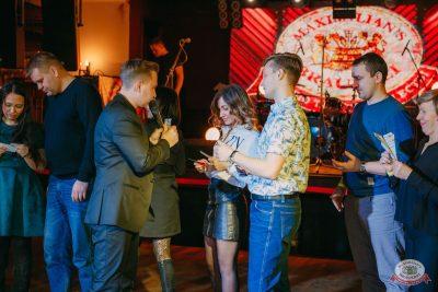 Вечеринка «Холостяки и холостячки», 8 ноября 2019 - Ресторан «Максимилианс» Красноярск - 18