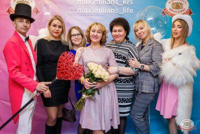 Вечеринка «Холостяки и холостячки», 8 ноября 2019 - Ресторан «Максимилианс» Красноярск - 2