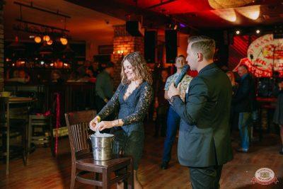 Вечеринка «Холостяки и холостячки», 8 ноября 2019 - Ресторан «Максимилианс» Красноярск - 21